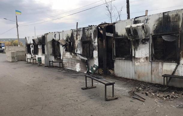 КПВВ Станица Луганская снова закрыт, несмотря на локализацию пожаров