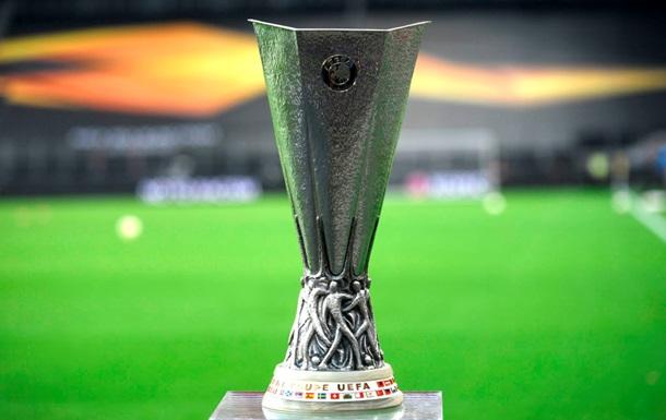 Визначилися всі суперники групового етапу Ліги Європи - 2020/21