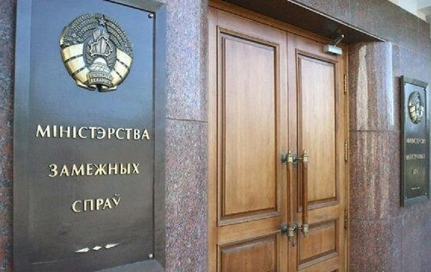 Польща і Литва відмовили Білорусі в відкликанні дипломатів