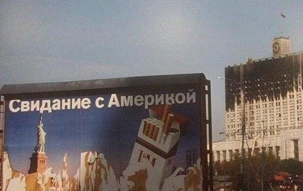 Расстрел парламента из танков как признак  демократии