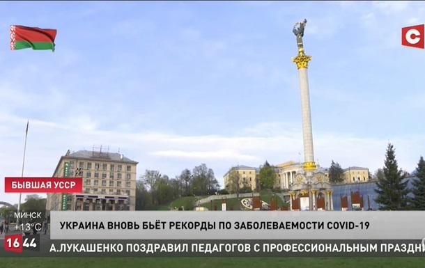 В Беларуси гостелеканал назвал Украину бывшей УССР