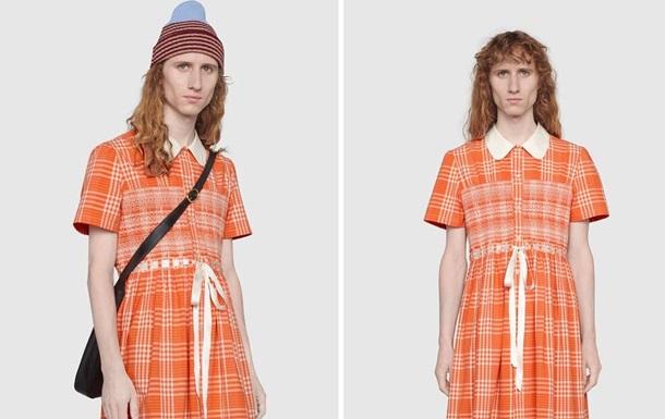 Gucci випустив плаття для чоловіків