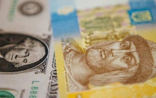 Курс валют: прогноз на октябрь