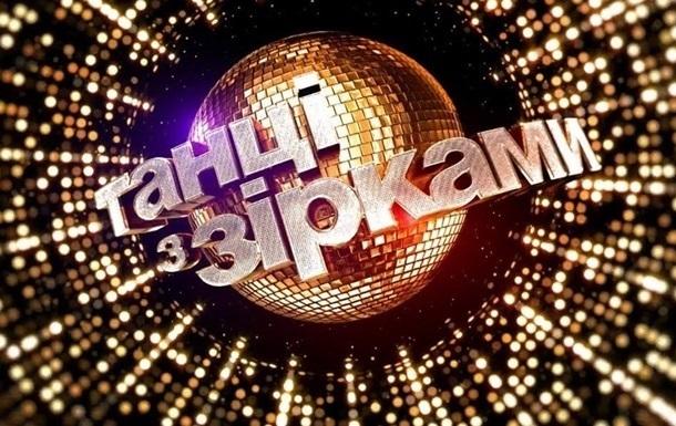 Танцы со звездами: в 6 выпуска выбыли две пары