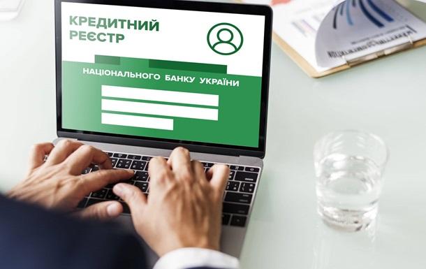 По кредитам в Украине не платит каждый второй заемщик