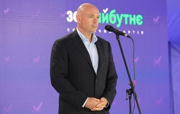 Партия За майбутне инициирует сбор подписей за отставку главы Минздрава