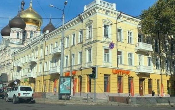 Дом Усачева в Одессе возвращается к жизни