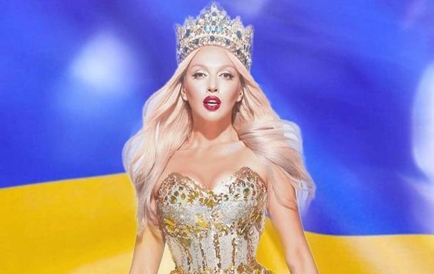 Полякова прокомментировала скандальный концерт в Харькове