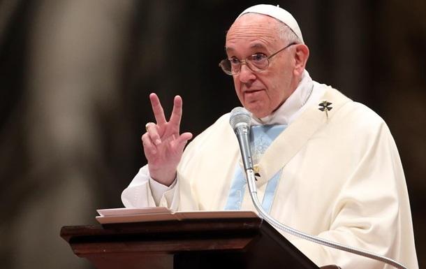 У римского папы украли 20 млн фунтов стерлингов