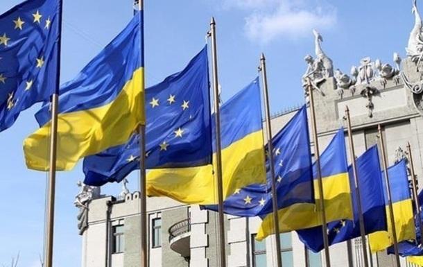 В ЕС озвучили темы саммита с Украиной