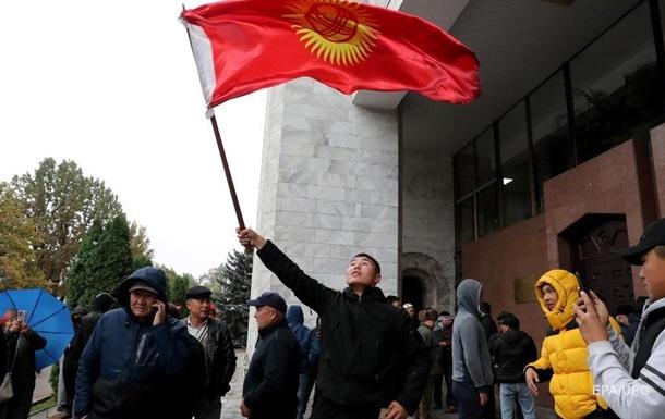 Оппозиция Кыргызстана заявила о свержении преступной власти