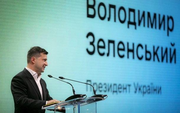 Зеленский озвучил ожидания от саммита Украина-ЕС