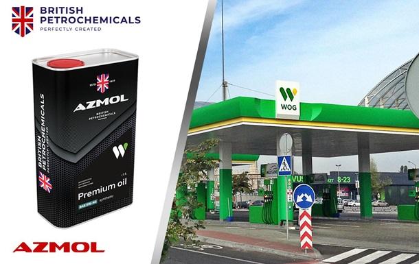 Моторні оливи AZMOL BP тепер в мережі АЗК WOG