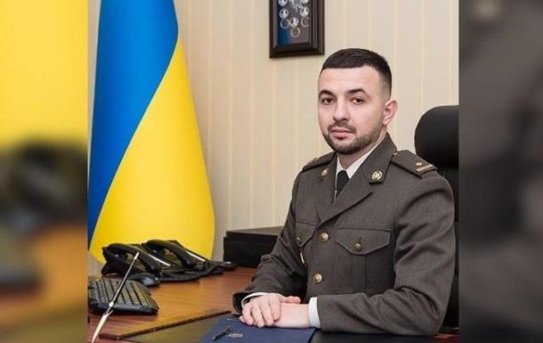 Уволенного скандального прокурора назначили на новую высокую должность