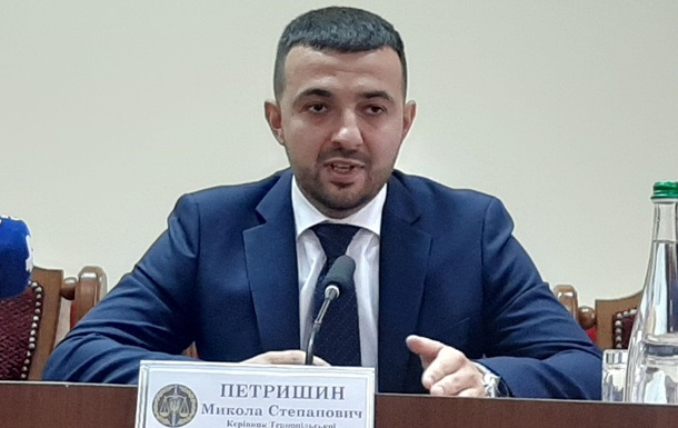 Петришин, который ушел с должности в связи со скандалом,получил новую должность