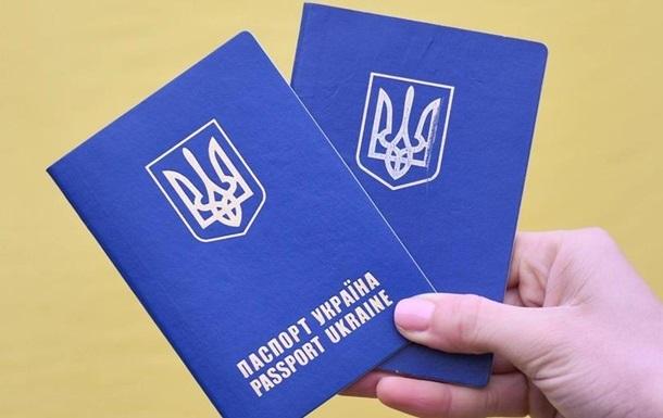 Украина оказалась на 11 месте в мире по силе паспорта