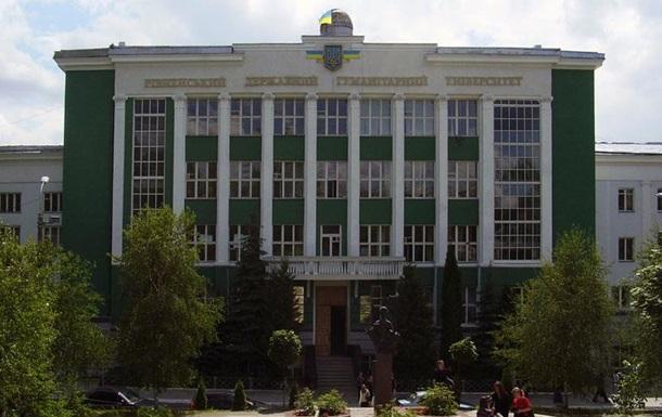 В Ровно выявили вспышку коронавируса в университете