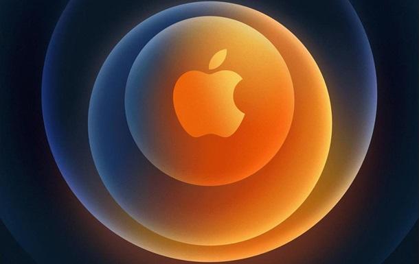 Apple анонсировала дату выхода iPhone 12