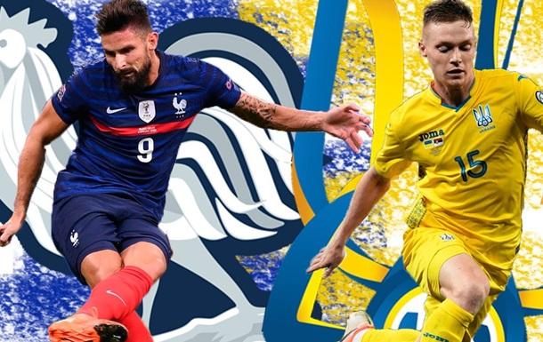 Смотреть онлайн Франция - Украина