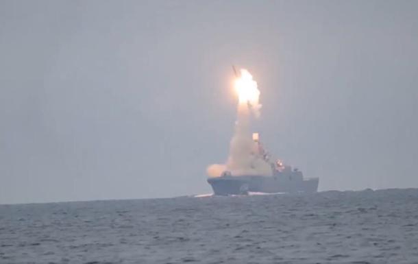 Опубликовано видео пуска ракеты Циркон с корабля