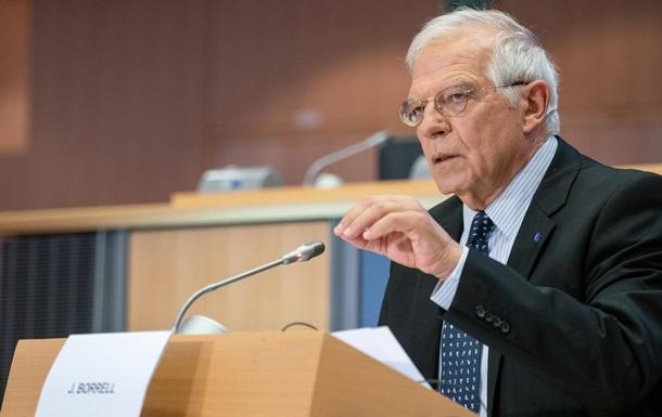 Глава дипломатии ЕС объяснил свою скандальную фразу в Киеве