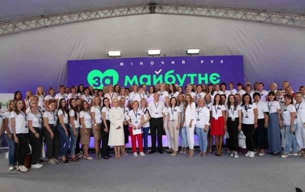 Жіночий рух партії За майбутнє вимагає відставки Степанова