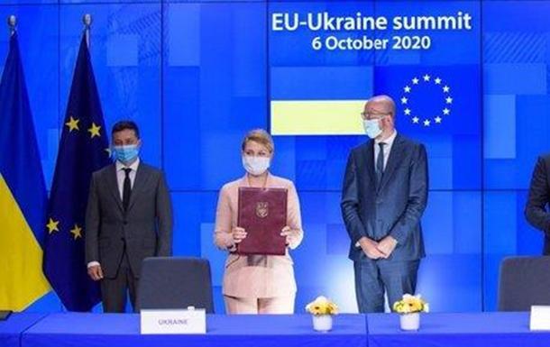 Брюссель не банкомат для Киева