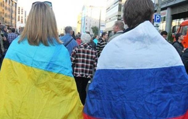 Отношение украинцев к России оказалось хуже, чем у россиян к Украине - опрос