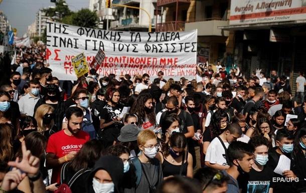 У Греції суд визнав злочинною ультраправу партію