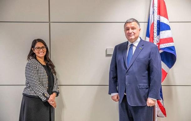 В Україну прибудуть британські експерти з біопаспортів - МВС
