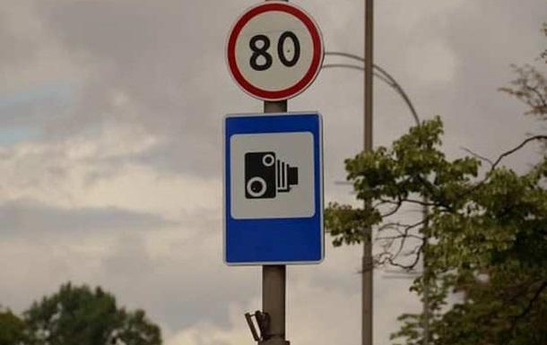 В полиции рассказали, как камеры на дорогах повлияли на число ДТП