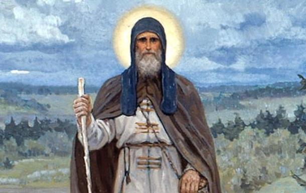 Преподобний Сергій Радонезький: буття народу залежить від внутрішніх змін