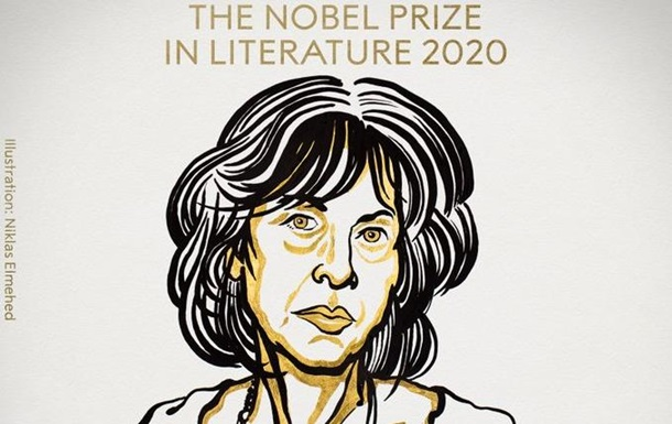 Нобеля по литературе получила американская поэтесса