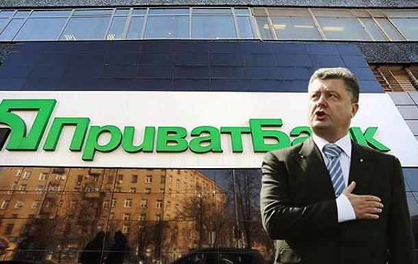 Приватбанк блокирует деньги «Евросолидарности». У Порошенко сделали заявление