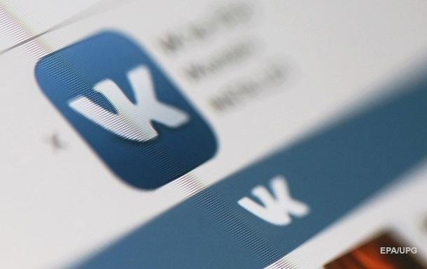 СМИ: Киберполиция не будет ставить на учет пользователей ВКонтакте