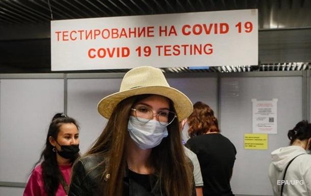 В России рекордный суточный прирост COVID-19