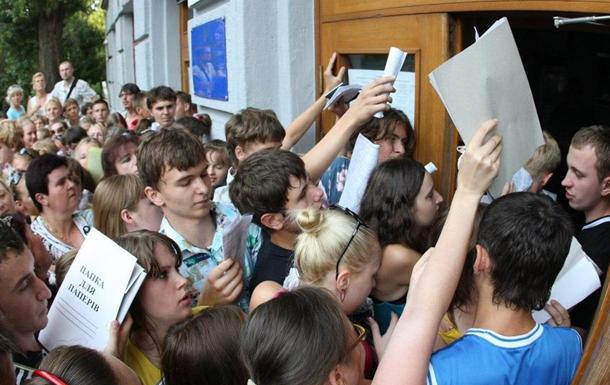 МОН продовжило вступну кампанію для абітурієнтів з Донбасу та Криму