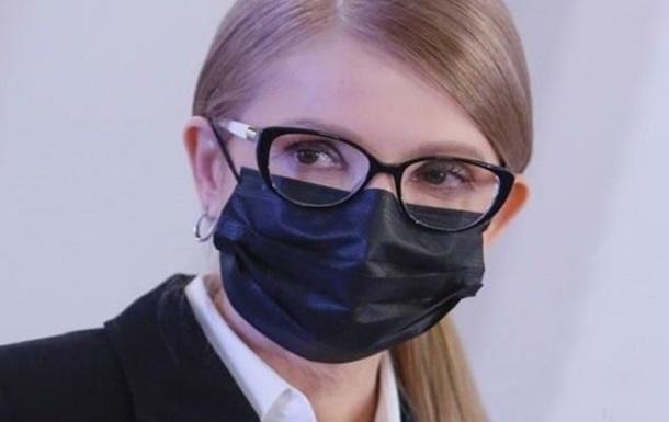 Эксперт оценил стратегию Тимошенко по противодействию COVID-19