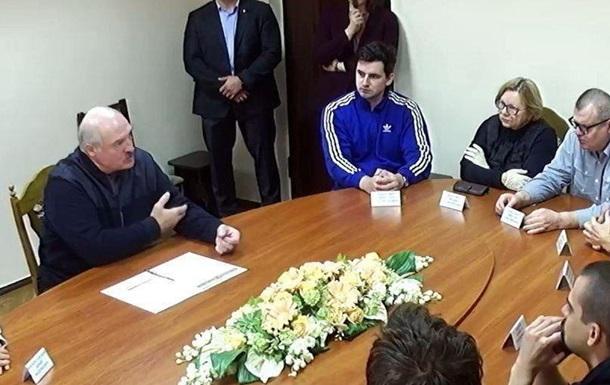 Лукашенко встретился с политзаключенными