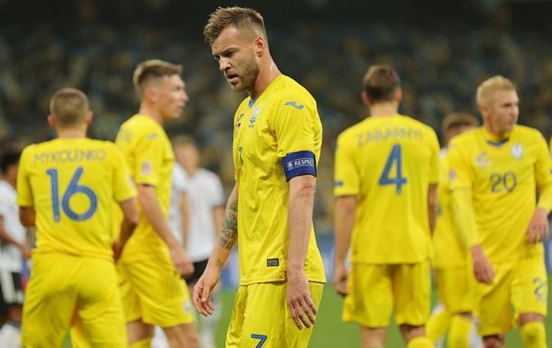 Украина уступила Германии в домашнем матче Лиги наций