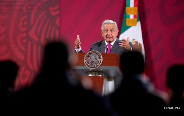 Мексика требует извинений от Папы Римского за колонизацию Америки