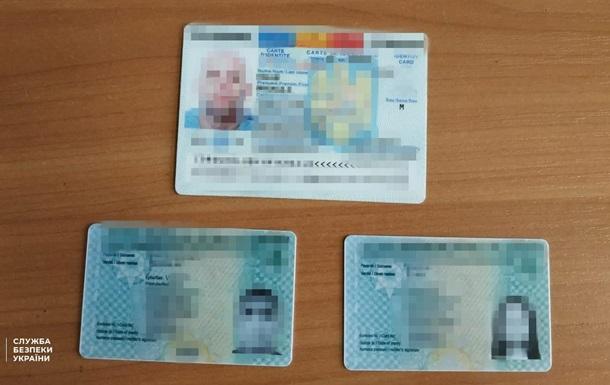 В Украине пять  типографий  подделывали паспорта ЕС