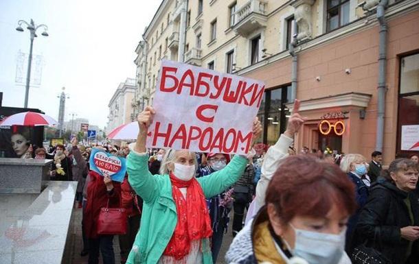В Минске снова прошел марш пенсионеров