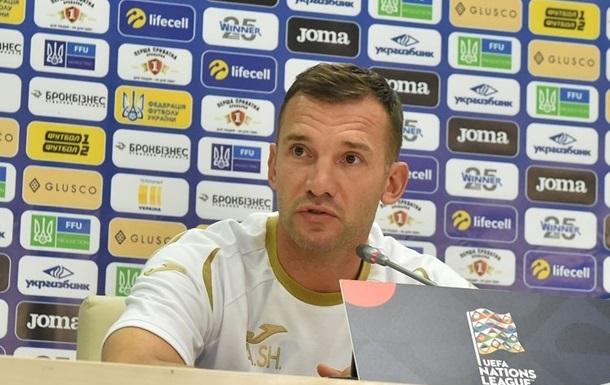 Шевченко: Мета збірної України - залишитися в еліті Ліги націй