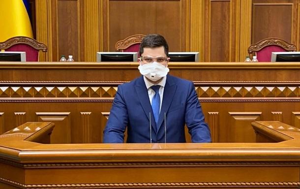 Слуга народа  объяснил заявление о российской вакцине