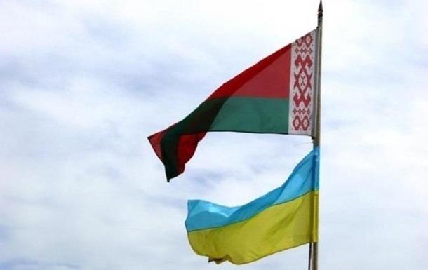 Украина упростила белорусам получение вида на жительство