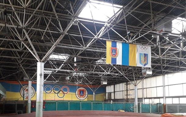 COVID-19: в Одессе олимпийскую базу отдадут под госпиталь