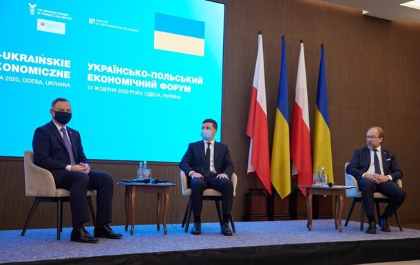 Зеленський і Дуда провели бізнес-форум в Одесі