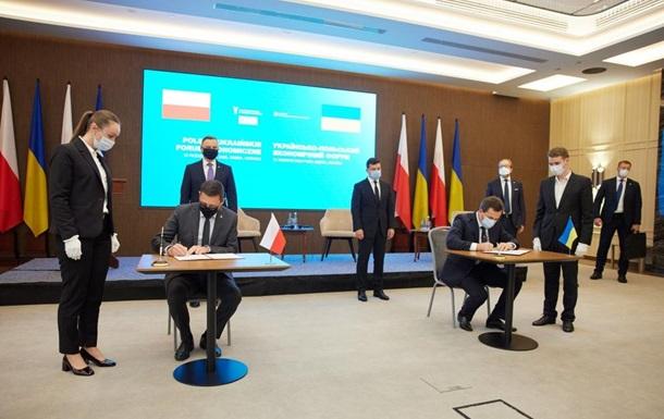 Украина и Польша подписали  морской  меморандум