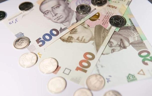 Україна надолужила відставання за доходами бюджету
